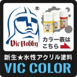 Vic color